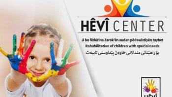 Permalink auf:Ein Tageszentrum für Kinder mit handicap in Machmur/NordIrak